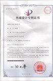 2009无线盘点机专利证书.jpg